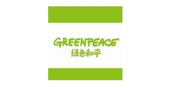 Greenpeace East Asia logo